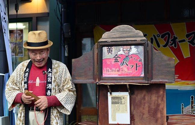 800px-Kamishibai_Performer_In_Japan.jpg